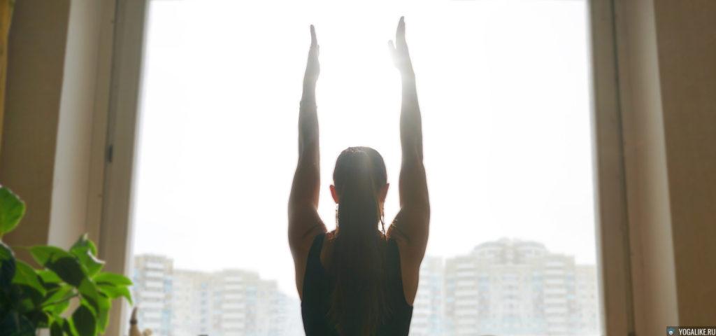 Йога: приветствие солнцу