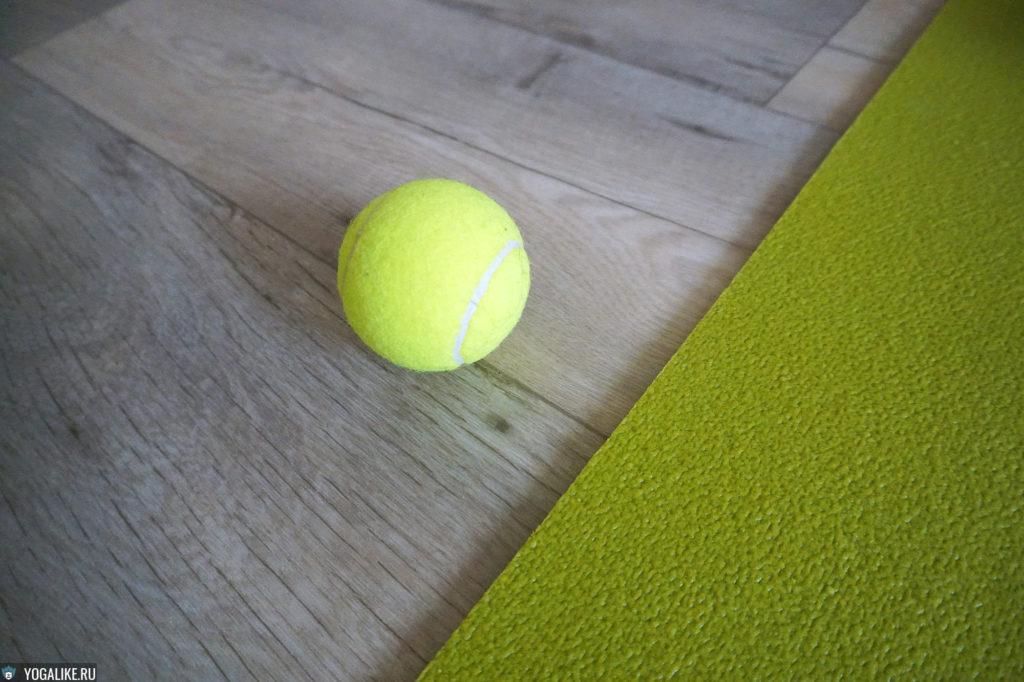 теннисный мяч для йоги