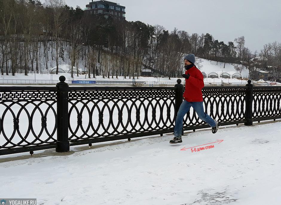 Бег с ускорением зимой, длина шага 6-5 длин стопы
