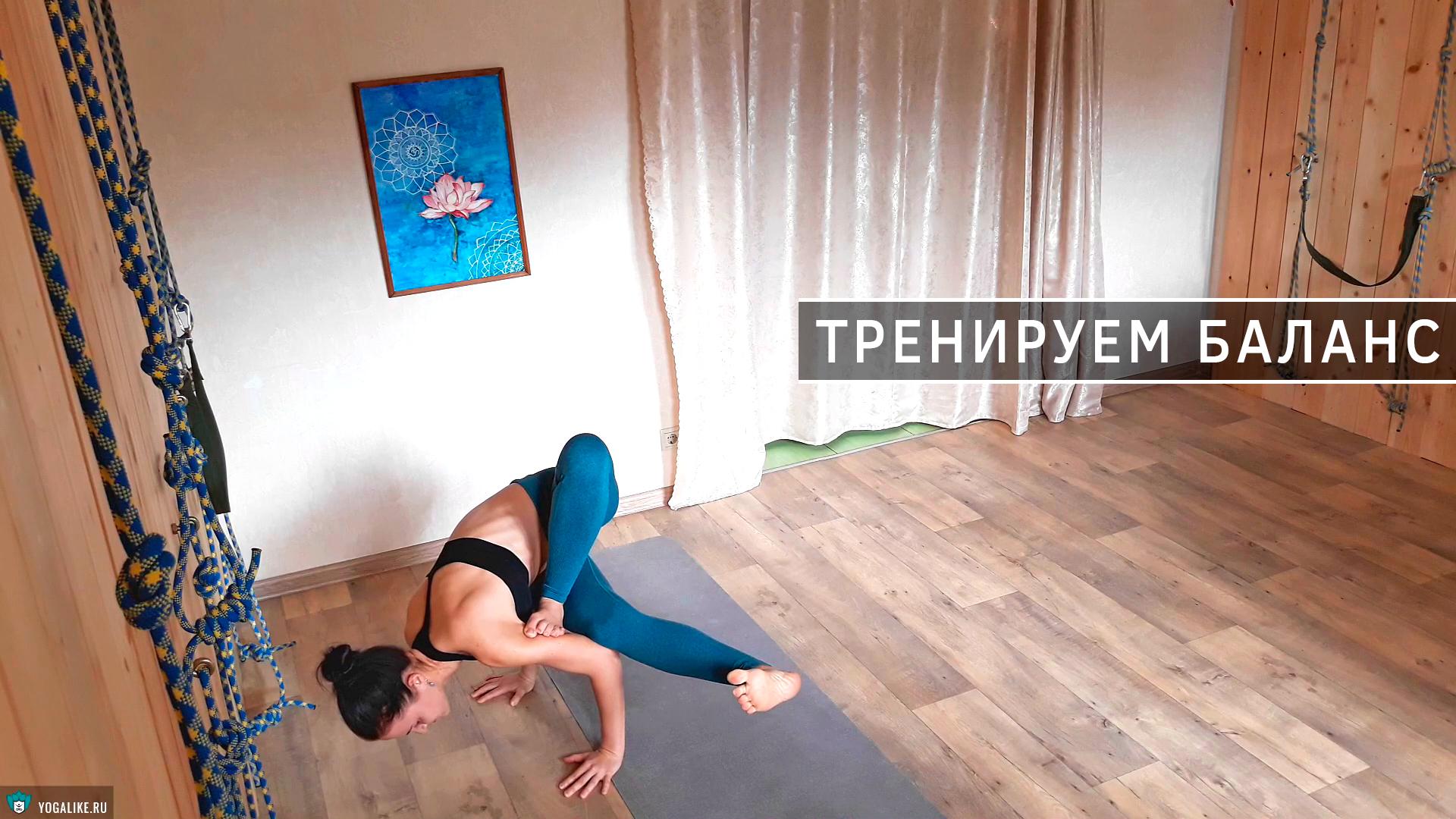 parivritta-urdhva-yoga-dandasana