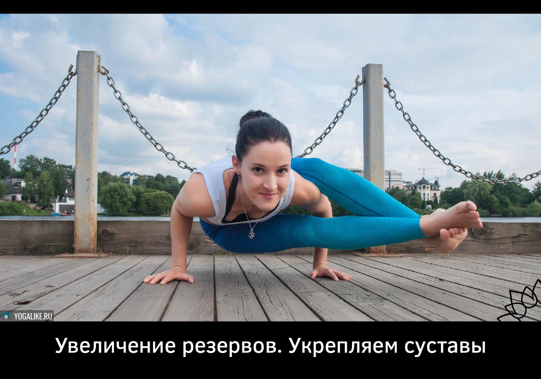 Аштавакрасана для укрепления плеч и запястий