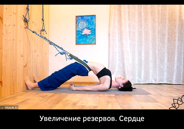 Сету Бандхасана на веревках для йоги