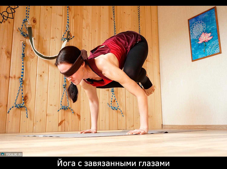 Йога для развития нейропластичности